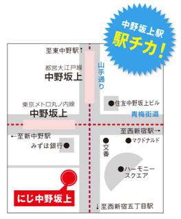 中野坂上マップ